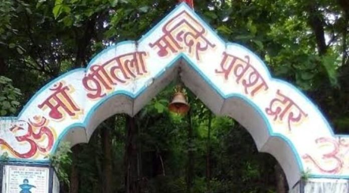 Sheetla Devi Mandir