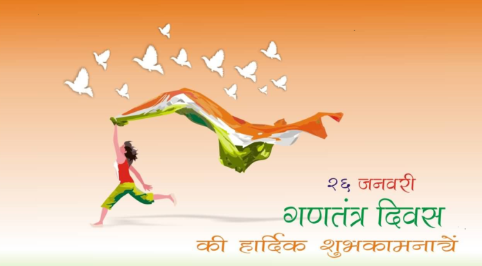26-January-Republic-Day-Mera-Uttarakhand
