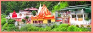 Kainchi-Dham-Mandir-Uttarakhand-2