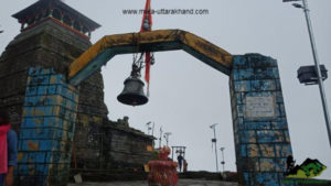 Tungnath Mandir Uttarakhand Rudraprayag