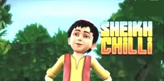 sheikh-chilli-Hindi-story